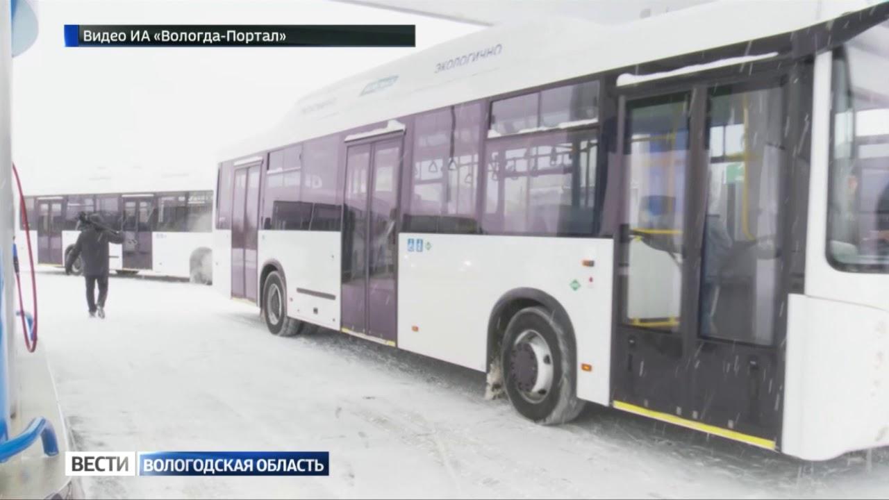 Природный газ появился в деревне Морино Вологодского района - YouTube
