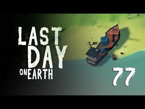 LAST DAY ON EARTH - Le Bateau Échoué !