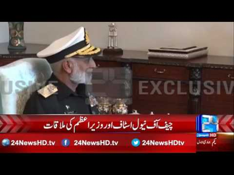 Chief of Naval Staff met Prime Minister