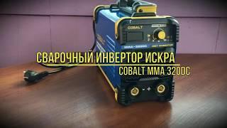 Обзор сварочного инвертора Искра Профи мма 320 Cobalt