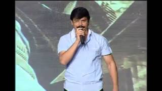 Boyapati Sreenu Speech - Satya 2 Audio Launch