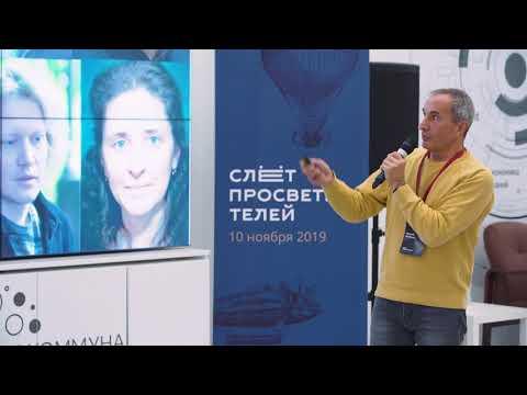 Георгий Васильев. «Всенаука»: как собрать научную картину мира?