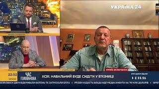 Кох – Гордону о том, нападет ли Путин, кто будет после Путина и кто заказчик убийства Немцова