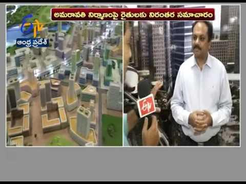 ETV Face to Face with CRDA Commissioner Cherukuri Sridhar | over Construction Works in Amaravti