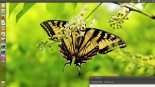 Ubuntu 16.10 - что нового?