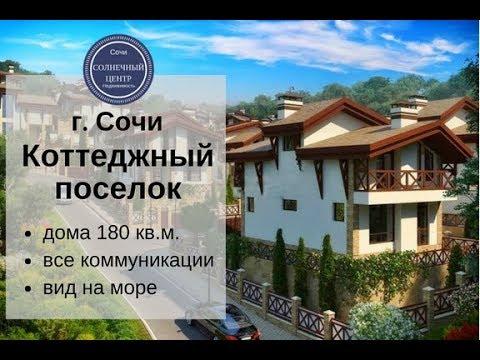 Надежда Кадышева - Широка река (Караоке)из YouTube · Длительность: 4 мин5 с