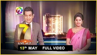 Live at 7 News – 2019.05.13 Thumbnail