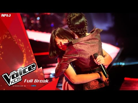 Thumbnail: The Voice Kids Thailand - Blind Audition - 7 Fep 2016 - Break 3