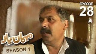Mehman-e-Yar SE-1 - EP-28 with Pahlavan Karim
