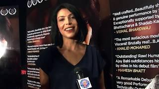 Hot Kavita Radheshyam As Sex Worker For Rajinikanth