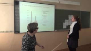 урок обществознания  10 класс  Марина Владимировна Кустова