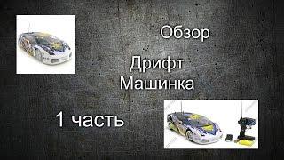 Avtomobil ohiri ko'rib chiqish. Ta'mirlash. 1 qismi.