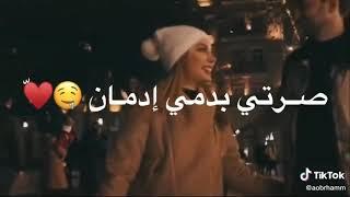والله شكلي حبيتك حالات واتس حب مقاطع قصيره حصريا 2020💞