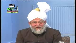 Darsul Qur'an 149- 23rd February 1995 (Surah Aale-Imran)