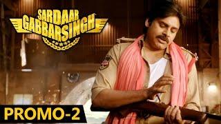 Sardaar Gabbar Singh Promo - 2 || Power Star Pawan Kalyan || Kajal Aggarwal || KS Ravindra