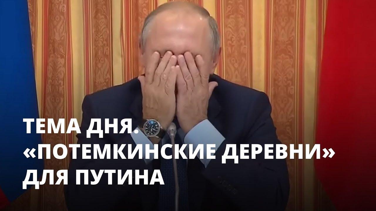 Жителей Омска возмутила подготовка к визиту Путину. Тема дня