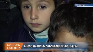 «Ձեռք մեկնիր եղբորդ»․ Օձունում բնակվող բազմանդամ ընտանիքը բնակարան ստացավ
