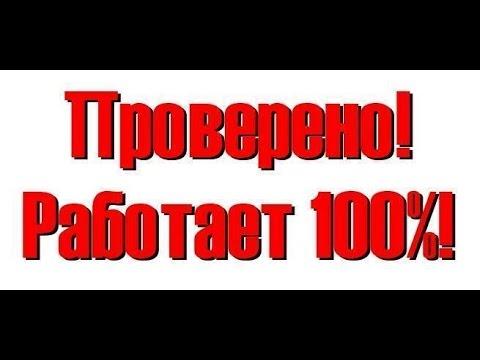 официальные сайты для заработка в интернетеиз YouTube · Длительность: 7 мин44 с