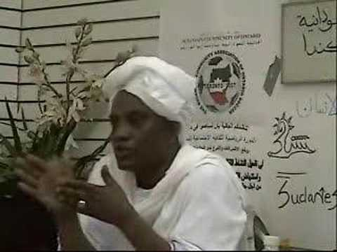 Abdullahi Ahmed An-na'im in Toronto (06/07/08), Part 1