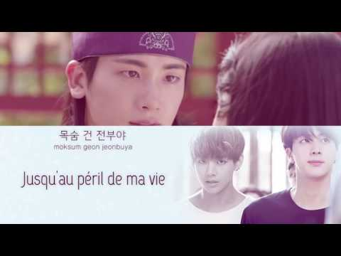 V & Jin (BTS) - Even If I Die, It's You (Hwarang OST Part.2) - Vostfr