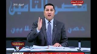 عبد الناصر يفضح القصة الكاملة لجثة عبد السعيد (+18)
