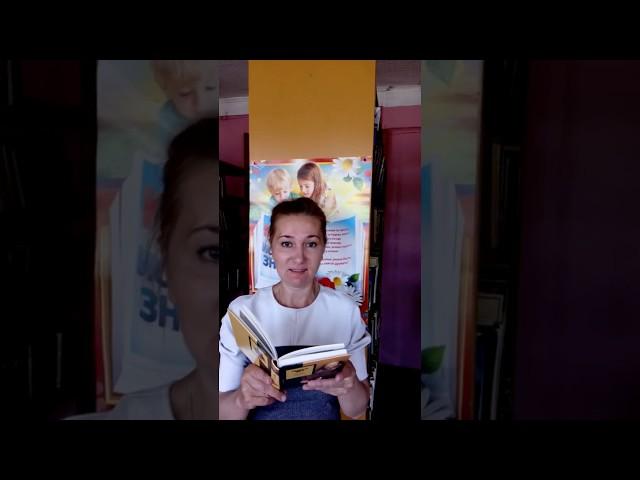 Изображение предпросмотра прочтения – ОльгаГоряинова читает произведение «Я пришёл к тебе с приветом» А.А.Фета