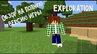 видео Как играть в Майнкрафт на полную