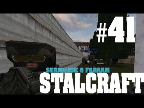 StalCraft #41 [Опасный путь] 2 Часть #Прохождение #Игра #Летсплей #Сталкрафт