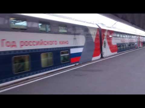 Отправление в первый рейс двухэтажки Петербург Адлер