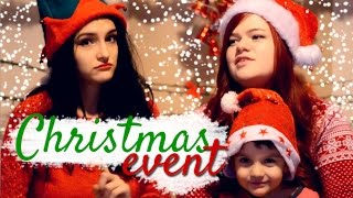 KPOPMART Christmas Event & New Year end sale Thumbnail
