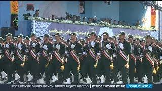 5,000 חיילים ובסיסים מתקדמים בסוריה: התכנית האיראנית שמאתגרת את ישראל