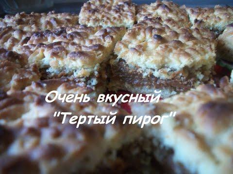 Торт мадьярский