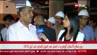 فيديو.. «الشرقاوي»: نعمل على استغلال الأصول لتحقيق عائدات لقطاع الأعمال العام