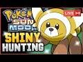 Pokémon Sun & Moon LIVE Shiny Hunting! Hunting For Shiny Stufful! w/ HDvee