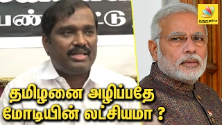 Modi's aimed for the extermination of Tamils?