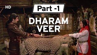 Hindi Blockbuster Action Movie | Dharmendra | Jeetendra | Zeenat Aman | Neetu Singh |