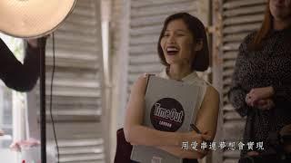 訂製幸福滋味_台灣版主題曲(完整版)
