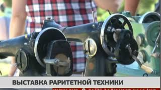 Выставка раритетной техники открылась в Хабаровске. Новости. 06/08/2018. GuberniaTV