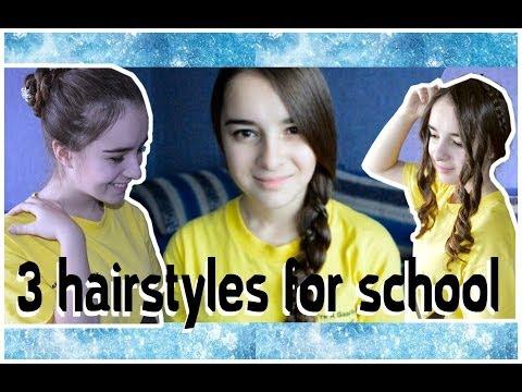 Красивые и легкие прически в школу►3 Hairstyles For School / University / Workツ