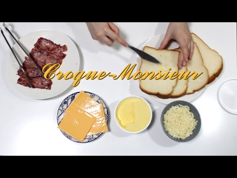 recette-croque-monsieur-bacon-cheddar-크로크무슈