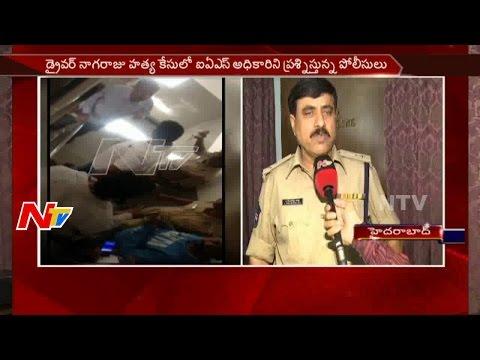 New Twist in Driver Nagaraju Expiry || DCP Venkateshwar Rao Face to Face || NTV