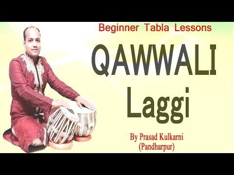 QAWWALI SONGS Laggi For Kawali Songs-lesson#20
