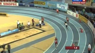 400м 1забег Мужчины - Чемпионат Мира в помещении Стамбул
