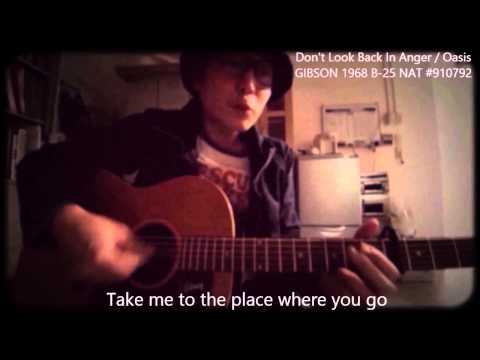OASIS  Don't Look Back In Anger (cover)
