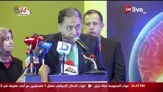 وزير الصحة يفتتح مؤتمر الشرق الأوسط وشمال إفريقيا للسكتة الدماغية