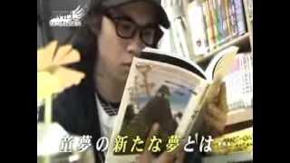アスリート・ドキュメント WILL~それでも僕は走り続ける~ 『成田童夢』 成田童夢 動画 7