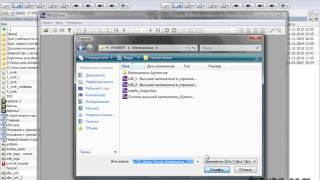 Как и чем открыть djvu файл?