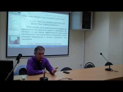 Лекция №4 «Налогообложение в предпринимательской деятельности». Проект ДИЦ