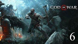Прохождение игры God of War (Ps4 Pro) НА МАКСИМАЛЬНОМ УРОВНЕ СЛОЖНОСТИ.Стрим#6