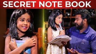 SUPER FUN: Baby Krithika Secret Noted Book Revealed | Mouna Ragam Krithika